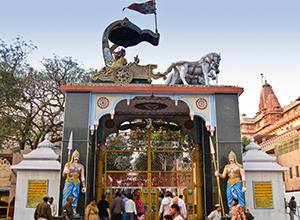 Shri Krishna Janmasthan Mathura