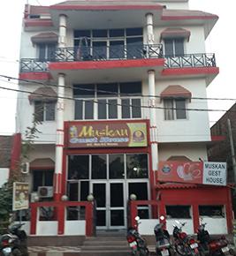 Muskan Guest House Mathura