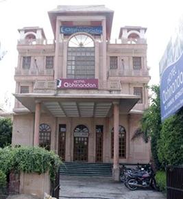 Hotel Abhinandan Mathura