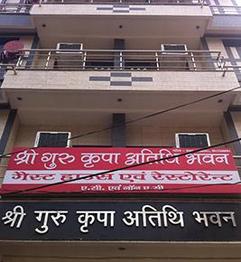 Shree guru kripa atithi bhawan Mathura